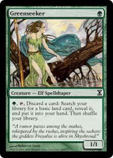 pauper cards greenseeker